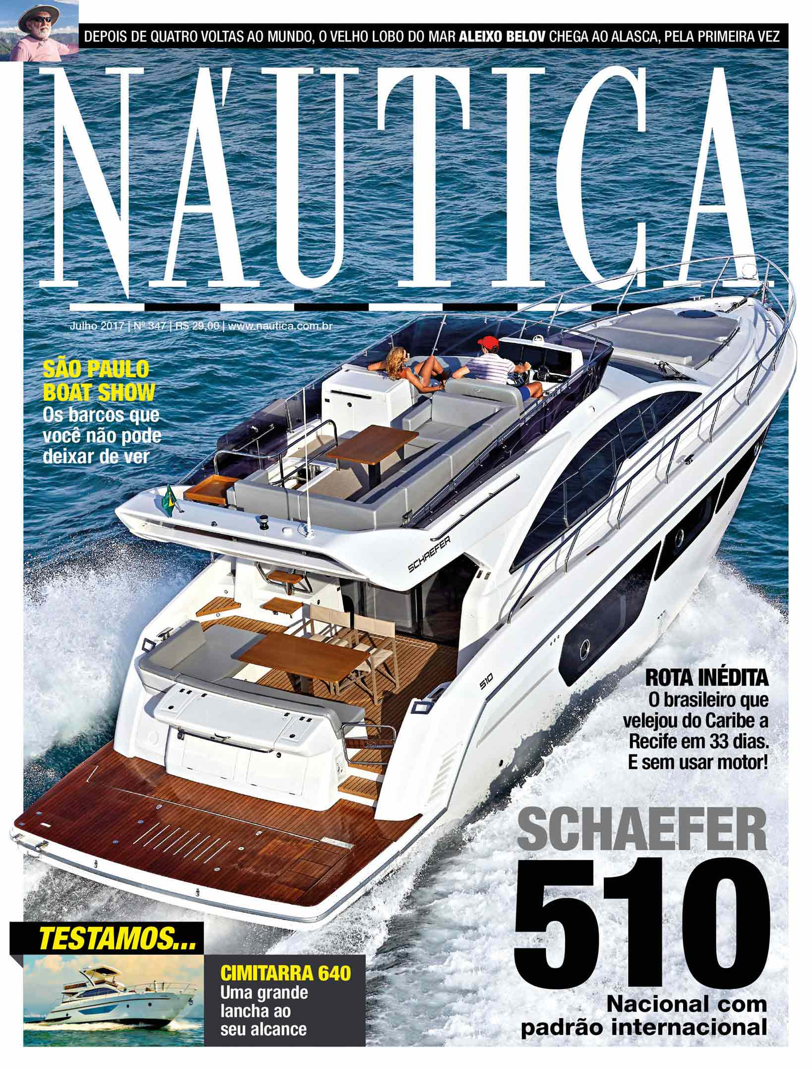 20170803-nautica-capa-walkarroud-60